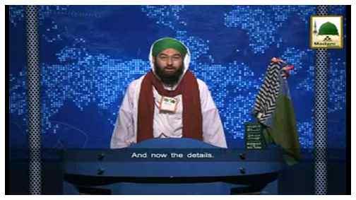 News Clip-05 Feb - Ameer-e-Ahlesunnat Ki Muhammad Shahid Madani Say Ayadat