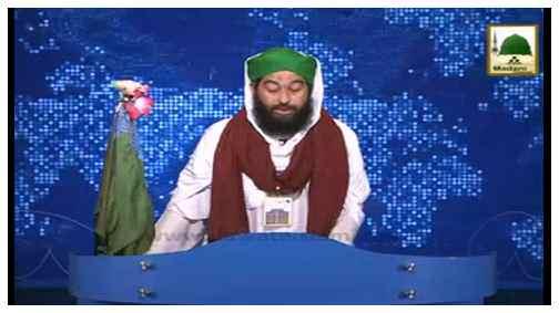 News Clip-14 Feb - Hazrat Maulana Muhammad Farooq Khan Razavi Sahib Kay Taajpur Hind Say Madani Tassurat