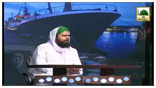 Ahkam e Tijarat(Ep:89) - Mutafarriq Masail