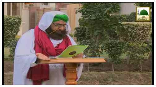 Ghazab e Ilahi(Ep:03) - Waledain Ki Nafarmani Ki Nahoosat