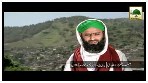 Madani Inqilab(Ep:85) - Asif Shahzad Attari