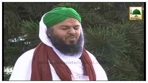 Ba Maqsad Zindagi(Ep:38) - Israf Ki Misalain Aur Bachnay Ka Tareeqa