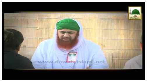 Naujawano Kay Masail(Ep:08) - Mardon Aur Auraton Ka Aik Sath Kaam Karna
