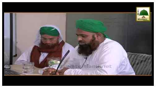 Promo - Telethon Mufti Sajjad Attari Madani Marakiz - 01 March 2015