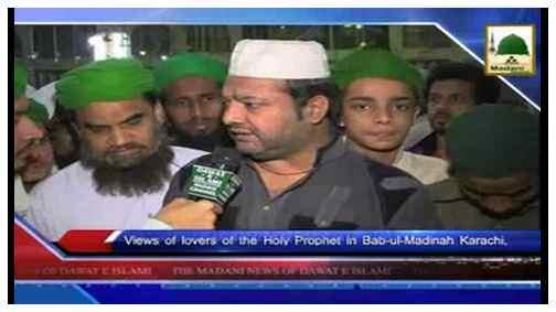 Madani News English - 02 Jamadi ul Awwal - 22 Feb