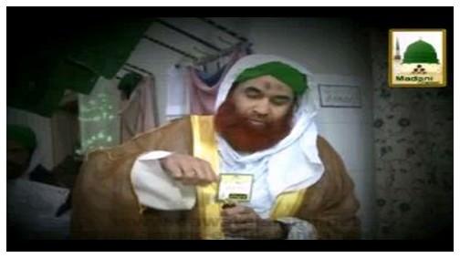 Manqabat-e-Attar - Itr e Sunnat Bant-ta Hai Aye Meray Attar Tu