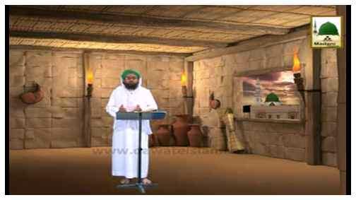 Piyaray Nabi Ki Piyari Zindagi(Ep:07) - Piyary Aaqa ﷺ Ka Bachpan - Part 01