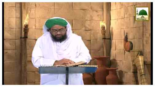 Piyaray Nabi Ki Piyari Zindagi(Ep:08) - Piyary Aaqa ﷺ Ka Bachpan - Part 02