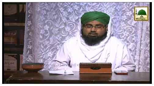 Dar-ul-Ifta Ahlesunnat(Ep:360) - Namaz Kay Wajibat