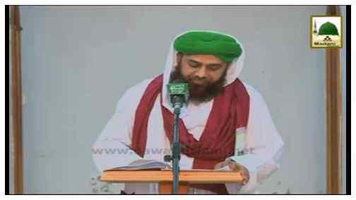 Hasad o Lalach Ka Anjam