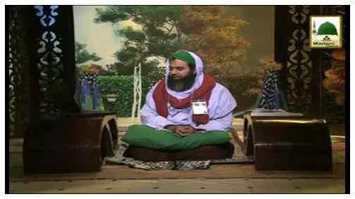 Madani Inqilab(Ep:86) - Muhammad Qamar-ul-Deen Attari