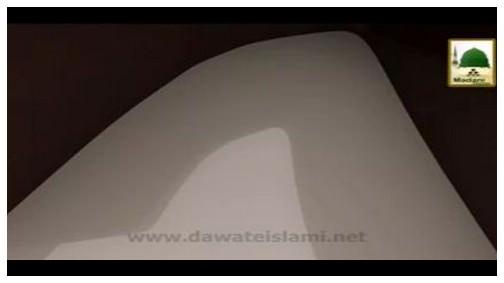 Islah e Aamal - Jannat Ki Zamanat