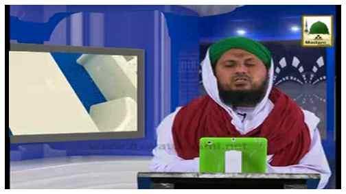 Learn Quran(Ep:15) - Urdu Subtitled