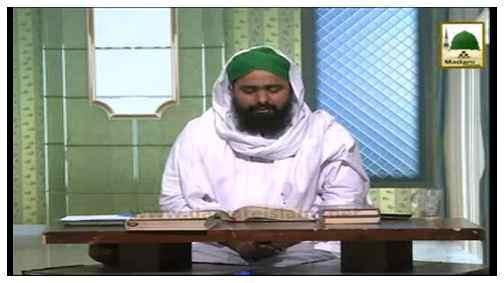 Asbaq e Tasawwuf(Ep:13) - Auliya-e-Tasawwuf Kay Mazarat Par Hazri