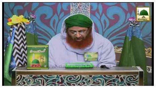 Faizan e Zauq e Naat(Ep:09) - Aaqa Kareem ﷺ Ka Apni Ummar Ki Shafat Farmana