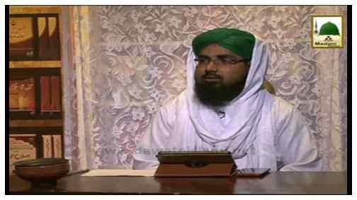 Dar-ul-Ifta Ahlesunnat(Ep:363) - Namaz Kay Wajibat
