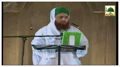 Islah e Aamal - Masjid Kay Fazail