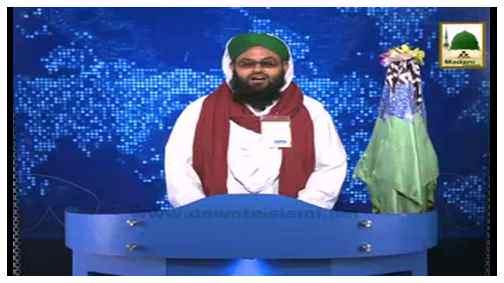 News Clip-07 Mar - Ameer-e-Ahlesunnat ki Jameel Attari Say Unkay Walid Ki Ayadat