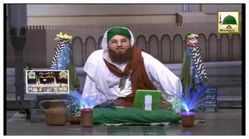 Ratain Bhi Madinay Ki Batain Bhi Madinay Ki(Ep:09) - Aaqa Kareem ﷺ Ki Shuja-at