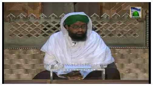 Sayyiduna Shaikh Abdul Qadir Jilani رضی اللہ تعالی عنہ Ka Bachpan
