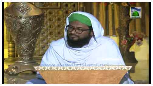 Sayyiduna Shaikh Abdul Qadir Jilani رضی اللہ تعالی عنہ Ka Nasab