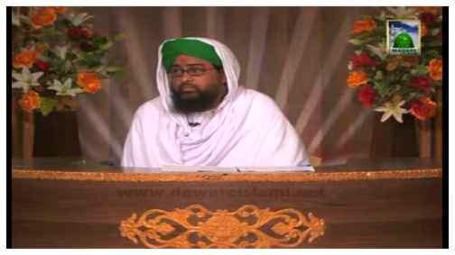 Sayyiduna Shaikh Abdul Qadir Jilani رضی اللہ تعالی عنہ Ka Pehla Wa-az