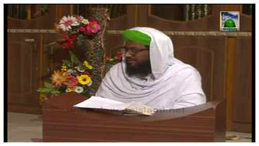 Sayyiduna Shaikh Abdul Qadir Jilani رضی اللہ تعالی عنہ Ka Ulama Kay Nazdeek Martaba