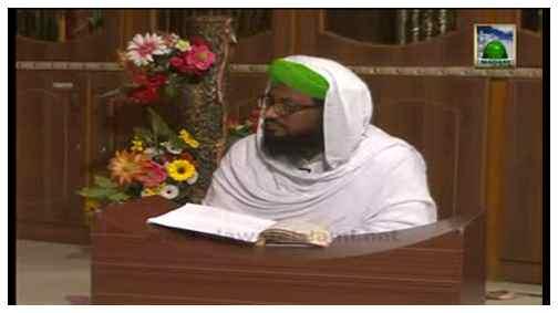 Sayyiduna Shaikh Abdul Qadir Jilani رضی اللہ تعالی عنہ Kay Madarsay Ka Faizan
