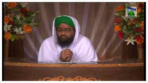 Sayyiduna Shaikh Abdul Qadir Jilani رضی اللہ تعالی عنہ Kay Sath Shaitan Ka Makar