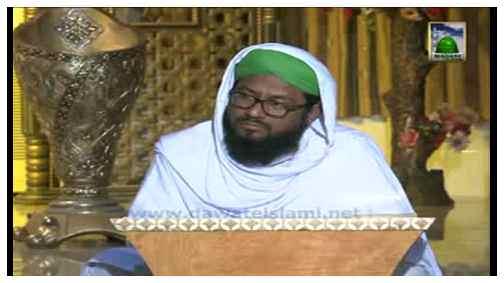 Sayyiduna Shaikh Abdul Qadir Jilani رضی اللہ تعالی عنہ Ki Wiladat