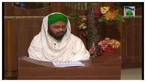 Sayyiduna Shaikh Abdul Qadir Jilani رضی اللہ تعالی عنہ Ki Tarbiyat Ka Kiya Tareeqa Tha?