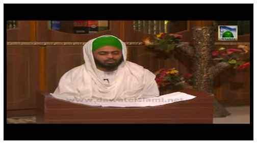 Tasawwuf Ka Matlab Qauran-o-Hadees Par Amal Karna Khuahishat Aur Bidat Ko Chor Dena