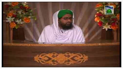 Tasawwuf Kay Baray Sufiya Kay Aqwal