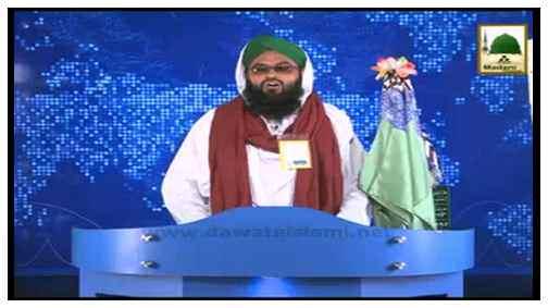 News Clips-11 Mar - Ameer-e-Ahlesunnat Ki Syed Zishan Attari Say Ayadat