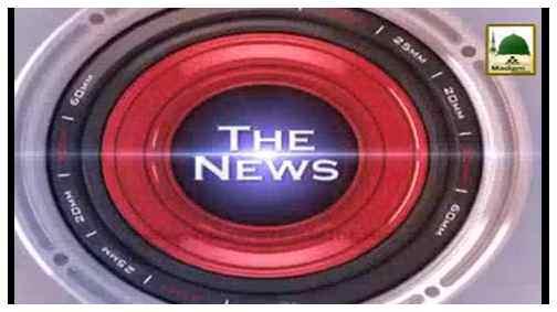 Madani News Enghlish - 18 Jamadi ul Awwal - 10 March