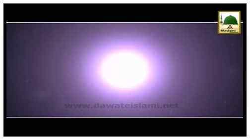 Short Clip - Hazrat Abu Bakar Siddique رضی اللہ عنہ Ki Akhri Khuahish