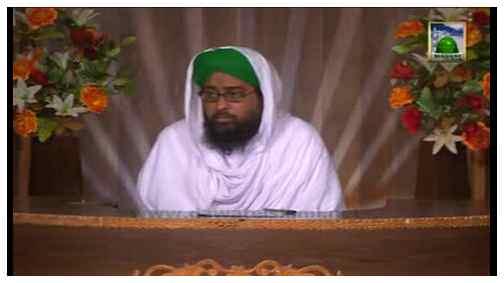 Ap Ki Aamad Say Qabal Baghdad Kay Halat