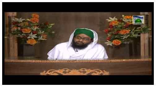 Kis Cheez Nay Baghdad Kay Safar Ki Tarf Ubhara