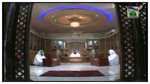 Meray Dil Main Ilham Hoa Kay Baghdad Say Niklon