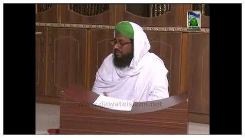 Sayyiduna Shaikh Abdul Qadir Jilani Ka Safar