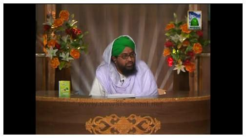 Sayyiduna Shaikh Abdul Qadir Jilani Kay Baray Ulama Kay Aqwal