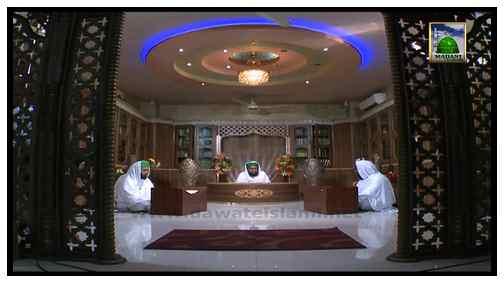 Sayyiduna Shaikh Abdul Qadir Jilani Kay Chand Akhlaq