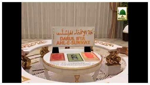 Dar-ul-Ifta Ahlesunnat(Ep:366) - Namaz Ki Sunnatain