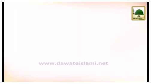 Ghazab e Ilahi(Ep:06) - Dua Na Karna