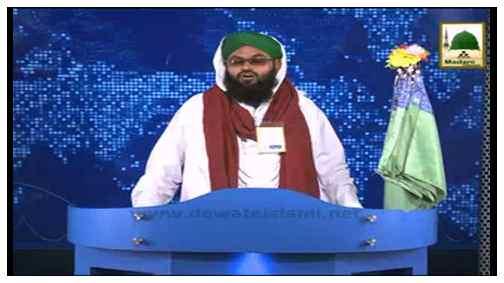 News Clip-12 Mar - Ameer-e-Ahlesunnat Ki Muddassir Madani Say Unki Walida Ki Ayadat