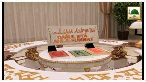 Short Clip - Kiya Asar Ki Sunnatain Farz Kay Bad Parh Saktay Hain?