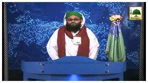 News Clip-13 Mar - Rukn-e-Shura Aur Madani Inaamat-o-Madani Qafila Course Bab-ul-Madina Karachi Kay Islami Bhai