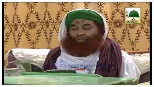 Ameer e AhleSunnat Kay Madani Phool(Ep:63) - Suwalan Jawaban