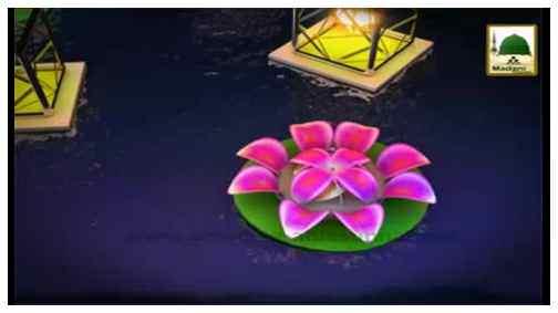 Madani Guldasta - French Dubbing - Acha Bolna Aur Khamoshi