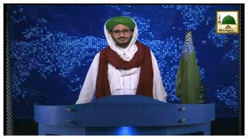 Madani News English - 23 Jamadi ul Awwal - 15 March